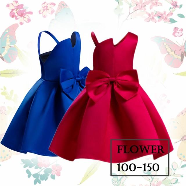 110-160cm【五色】 お花付き子どもドレス/ひな祭...