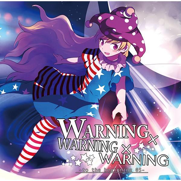 WARNING×WARNING×WARNING -to the beginning 0...