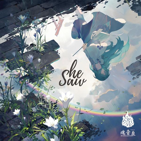 She Saw -魂音泉-