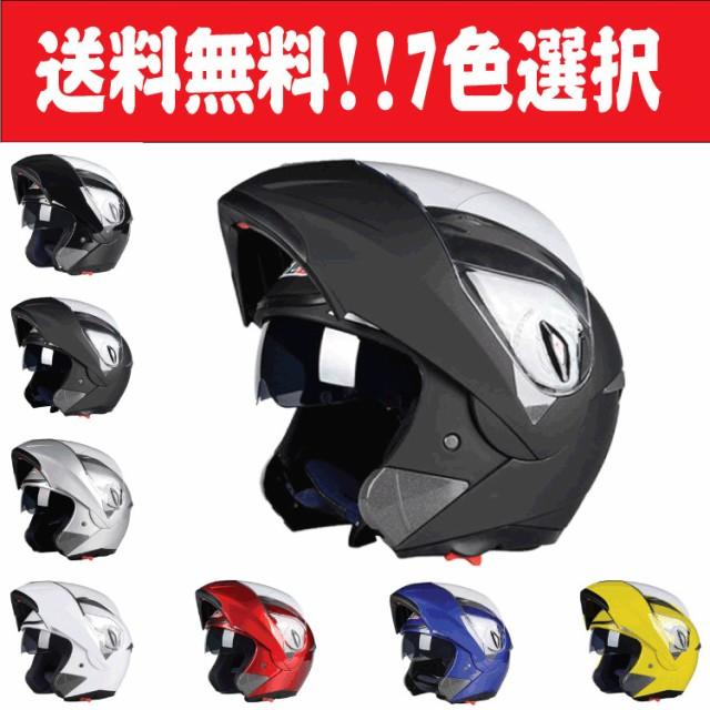 【ZR-158】バイクヘルメット フルフェイス システ...