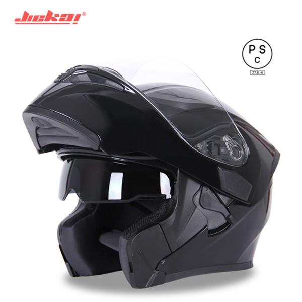ヘルメット フリップアップヘルメット ヘルメット...