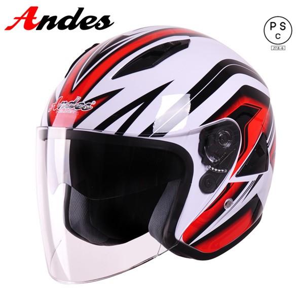 ジェット バイクヘルメット 男女共用ヘルメット ...