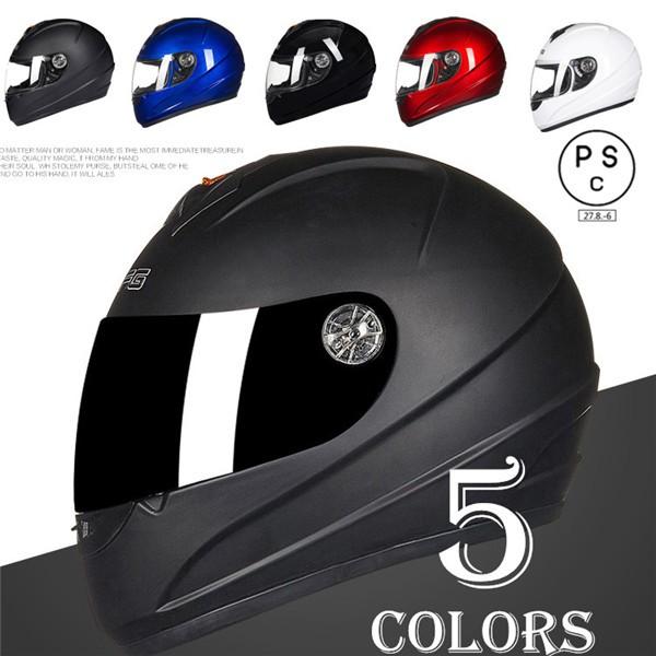 フルフェイス ヘルメット バイクヘルメット 男女...