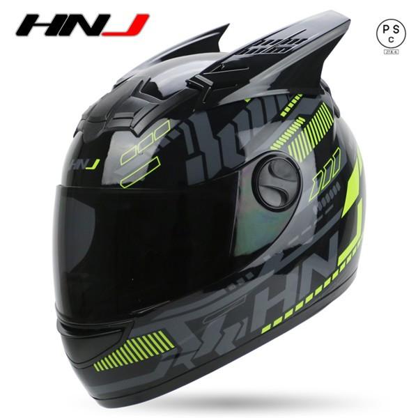 フルフェイスヘルメット 角付き バイクヘルメット...