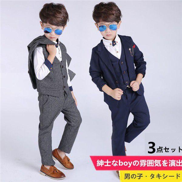 フォーマルスーツ 男の子 スーツ キッズ 子供 3点...