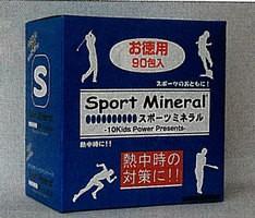 [サプリメント]  スポーツミネラル(4包1袋x...