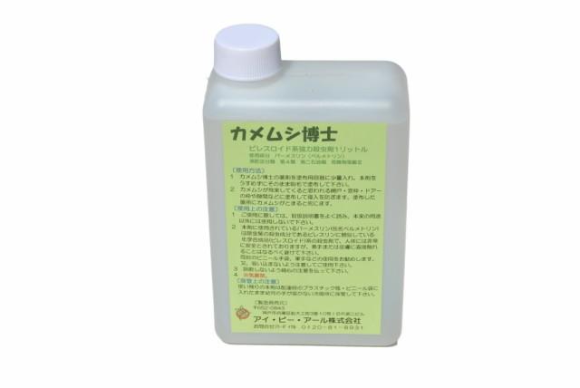 カメムシ博士 カメムシ駆除剤 塗布タイプ 1,000ml...