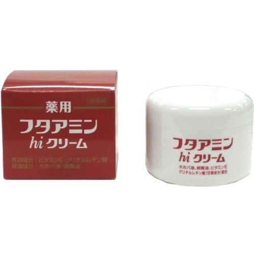 薬用フタアミンhiクリーム 55g ムサシノ製薬