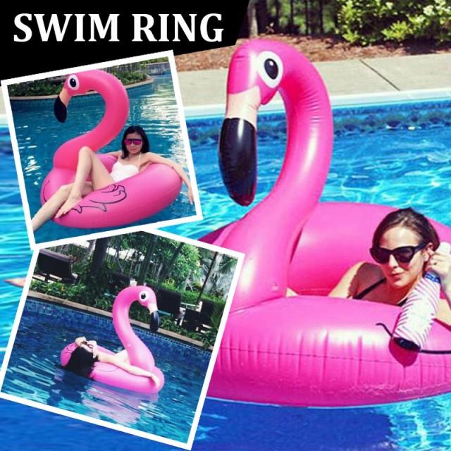 浮き輪 フラミンゴ ピンク 大きい 立体的 プール ...