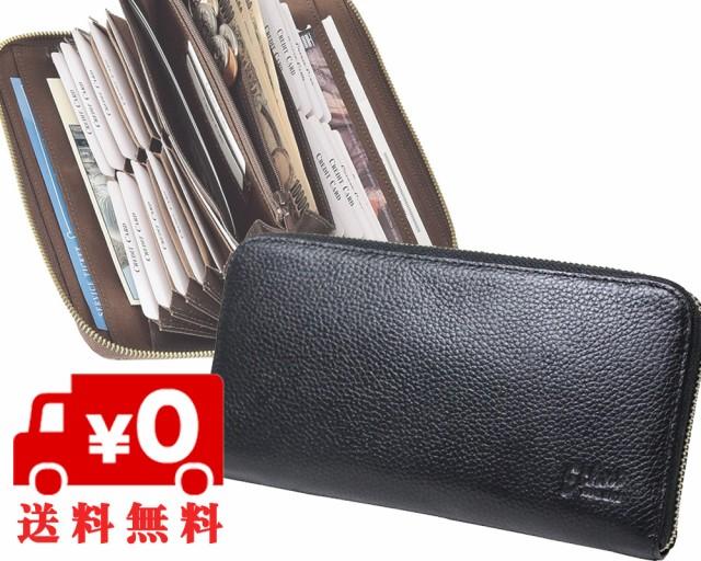 満足度97%◇一目瞭然≪カード大収納≫レディース...
