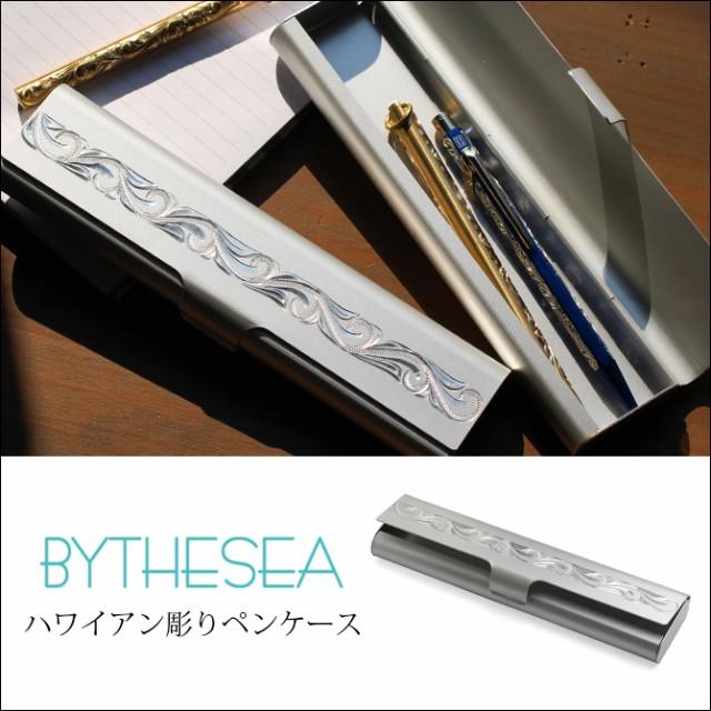 ギフトBOX 刻印 送料無料 ペンケース 筆箱 シンプ...
