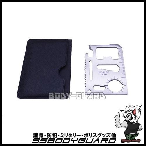 カード型 ポケットハンドソー