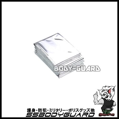 防寒保温シート コンパクト シルバー