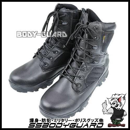 特殊部隊ブーツ DELTA CORDURA ブラック 43 ...