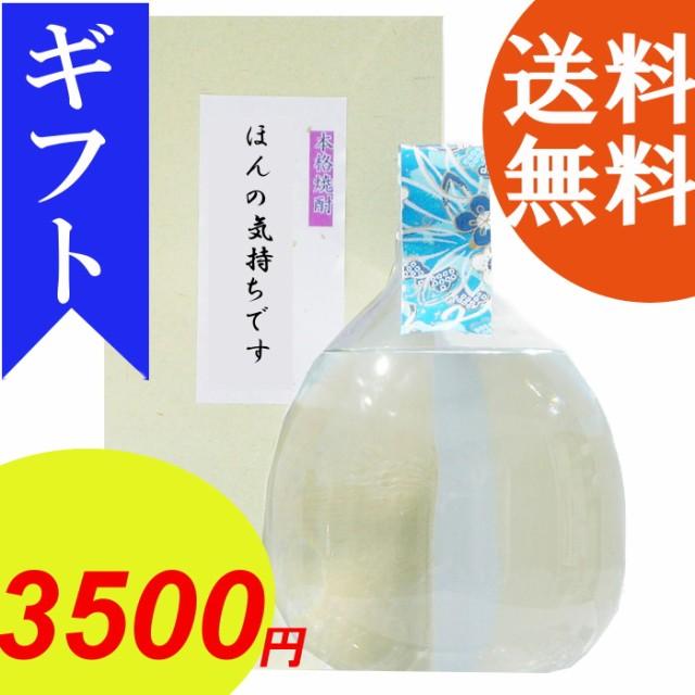 【新】麦焼酎 常圧 由布岳 720ml  37度 送料無料...