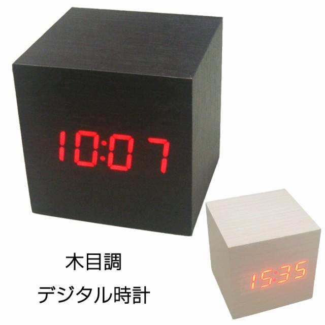 置き時計 置時計 LED 木目調デジタル時計 スクエ...