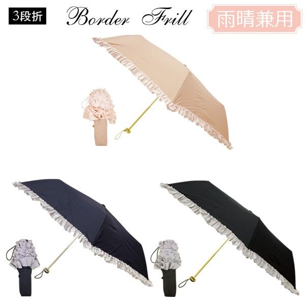 pink trick(ピンクトリック) 折傘 (UVカット...