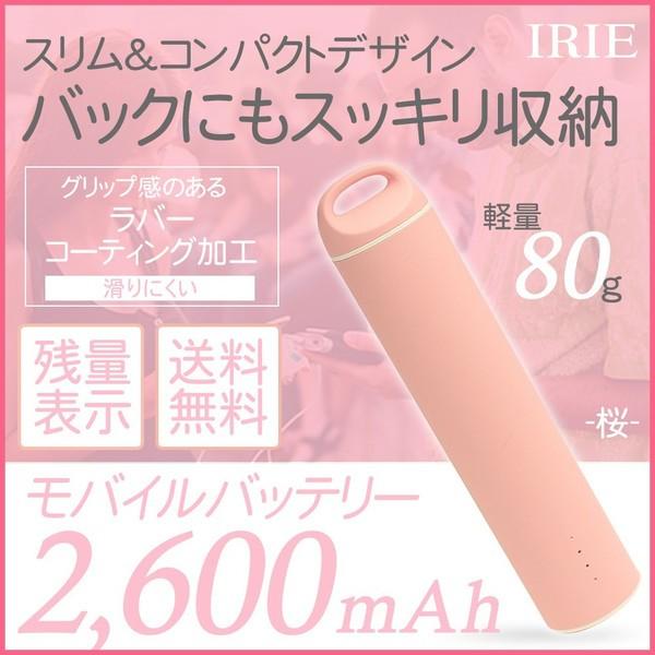 【MAL-PB2K03P】モバイルバッテリー iPhone 充電...