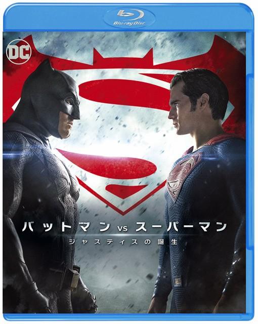 d 新品 バットマン vs スーパーマン ジャスティス...