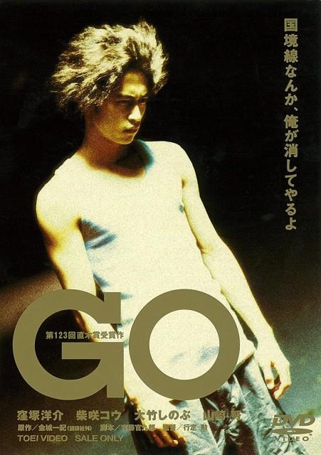 d OR新品送料無料 GO [DVD] 窪塚洋介 柴咲コウ 行...