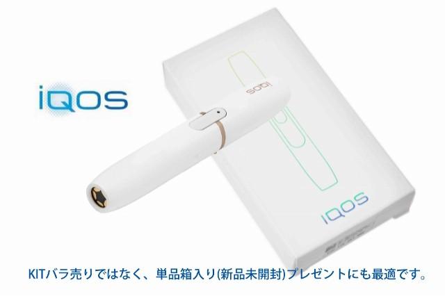 IQOS アイコス ホルダー 新品  ホワイト IW000