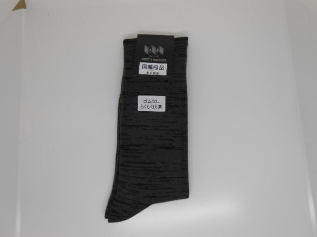 日本製紳士靴下よりどり4足¥2000 ゴムなし 楽...