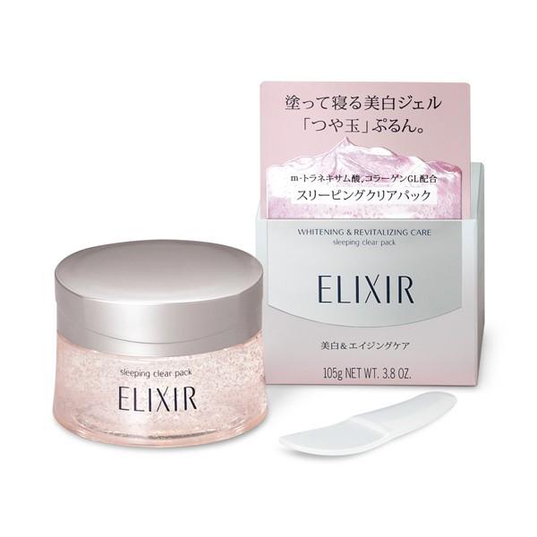 【定形外郵便送料無料】 資生堂 エリクシール ...