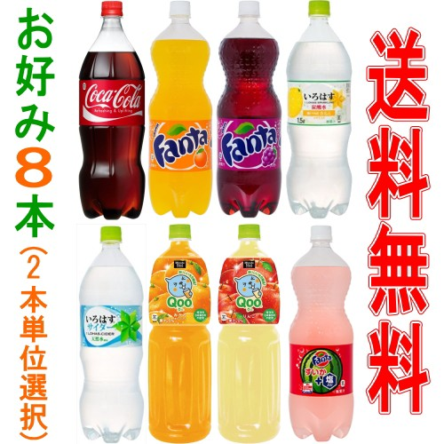 【送料無料(沖縄・離島除く)】コカコーラ・ファン...