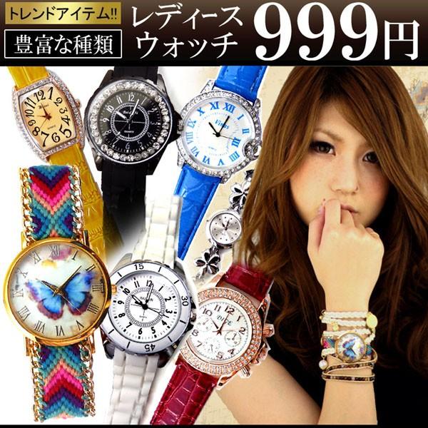 ★送料無料★超人気レディース腕時計/かわいいデ...