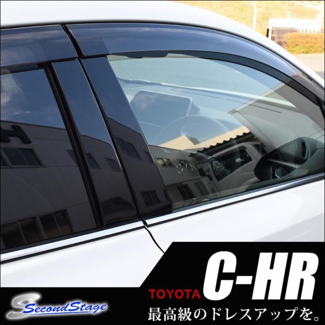 C-HR ピラーガーニッシュ / 外装 パーツ トヨタ C...