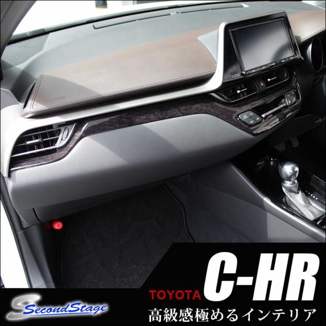 C-HR センターパネル / 内装 パーツ インテリアパ...