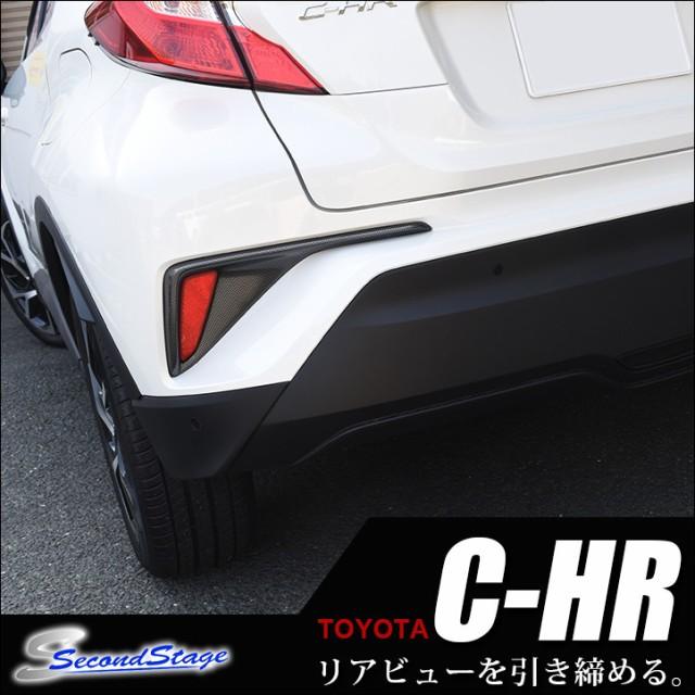C-HR リフレクターパネル / 外装 パーツ トヨタ C...