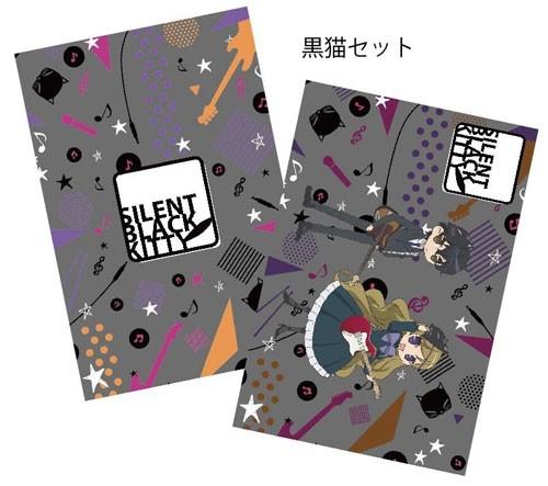 送料無料!覆面系ノイズ◆ポストカード2枚セット...