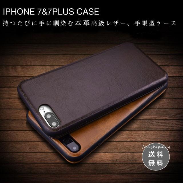 【送料無料】iPhone7ケース スマホケース スマホ...
