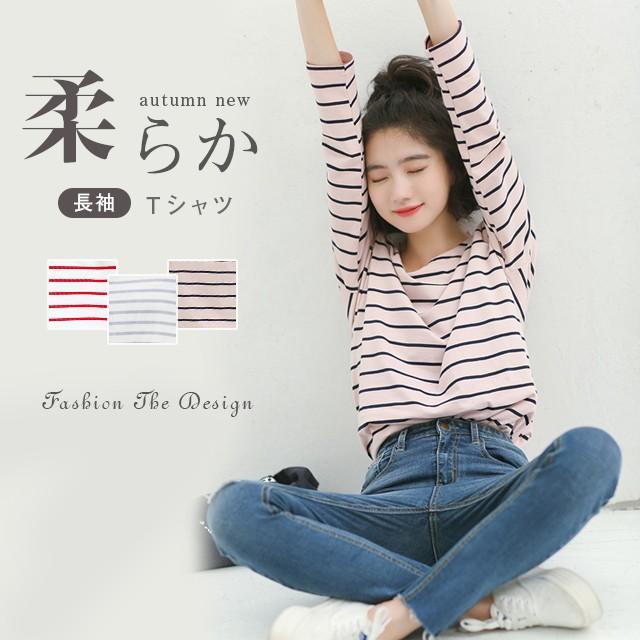 Tシャツ レディース 長袖 カットソー ボーダ...