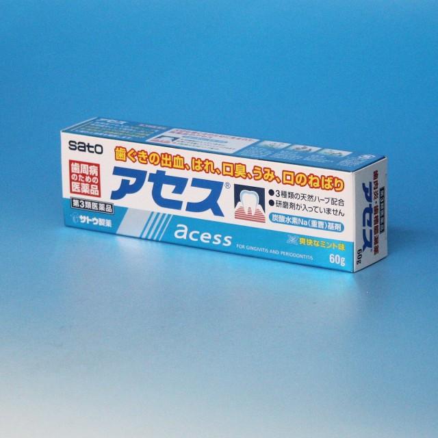 【第3類医薬品】アセス   60g(デンタルペースト...