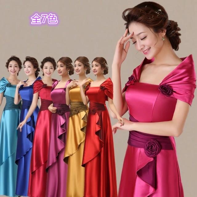 SALE 高品質 ナイトドレス ロングドレス パーティ...
