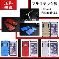 ★新品★iPhone6 ケース iPhone6 Plus ケース プ...