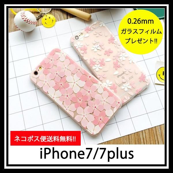 セール!!!インポートiphoneケースiphone8/8plus/i...