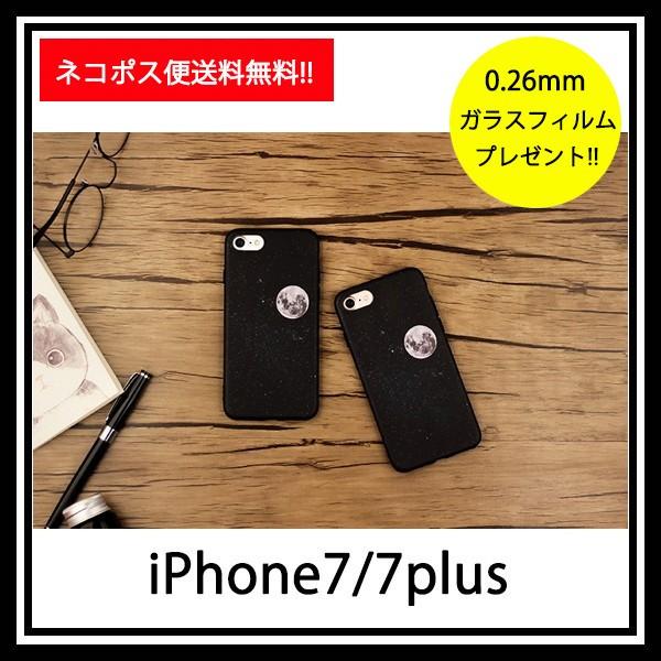 iphone8 アイフォンケース iPhoneカバー iphone8/...