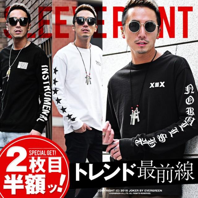 ◆2枚目半額◆送料無料◆Tシャツ メンズ 長袖 ロ...