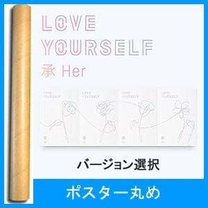 韓国音楽 防弾少年団(BTS) - LOVE YOURSELF 承 '...