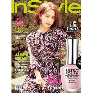韓国女性雑誌 InStyle(インスタイル) 2017年 11...