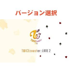 韓国音楽 TWICE(トゥワイス) - TWICECOASTER : LA...
