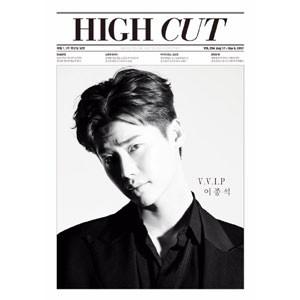 韓国芸能雑誌 HIGH CUT(ハイカット) 204号 (イ...