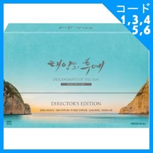 韓国ドラマ ソン・ジュンギ、ソン・ヘギョ主演 「...