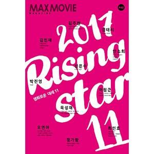 韓国映画雑誌 MAXMOVIE MAGAZINE 2017年 4月号 #4...