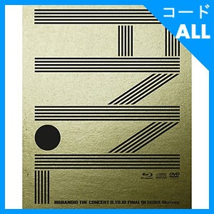 韓国音楽 BIGBANG(ビッグバン) - BIGBANG10 THE C...