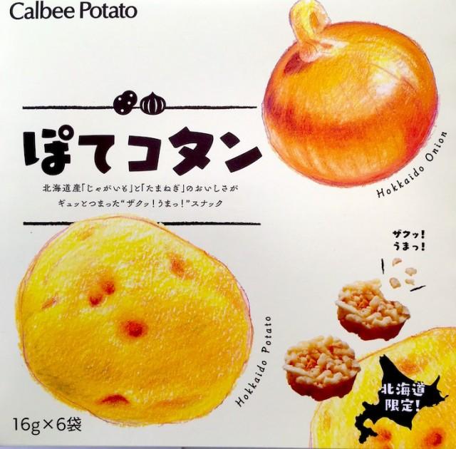 【北海道限定】カルビー・ポテト ぽてコタン 16g...