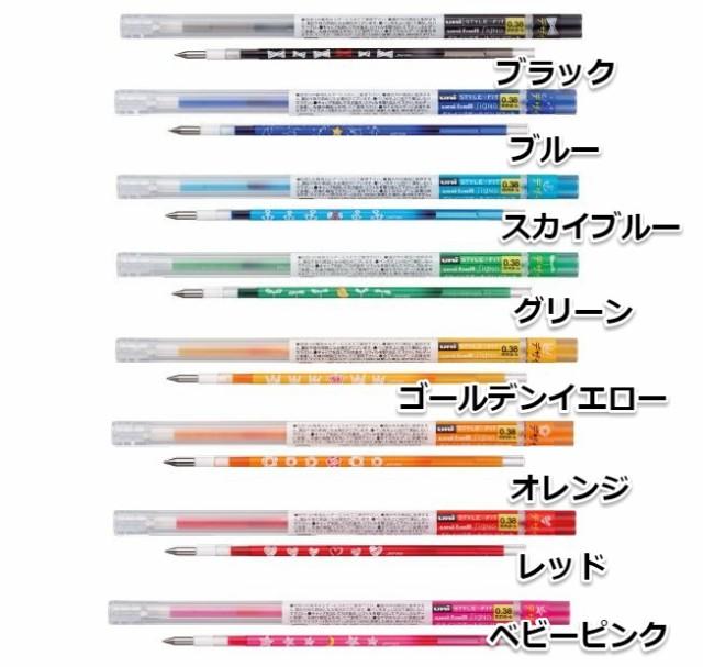 【限定】スタイルフィット ゲルインクボールペン ...